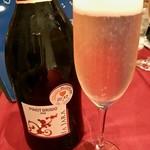 中華 うずまき - 「Pinot Grigio Rose Vsq Spumante Brut La Jara」