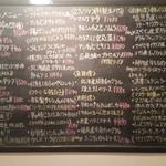パナチェーア - 黒板メニュー