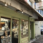93005362 - 花隈の喫茶レストランです(2018.9.19)