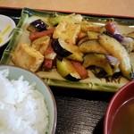 サムウェイ - なすみそ炒め定食