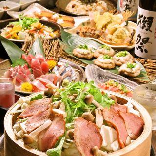 【秋限定】お料理9品飲み放題付4,000円秋の食材堪能コース