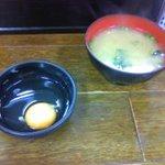 9301509 - いたって普通の卵とみそ汁。