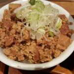 麺と心 7 - ミニチャーシュウ丼