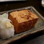 イザナイ - 厚揚げ豆腐