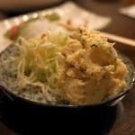 イザナイ - ポテトサラダ