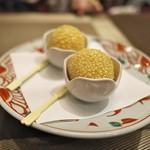 中國菜 浜正 - ゴマ団子。