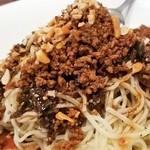 開花 香港海鮮バル - 汁なし冷やしカレー坦々麺です