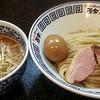 ラーメン而今 - 料理写真:【濃厚鶏白湯つけ麺 + 半熟煮卵】¥900 + ¥100