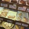 プチ・パン トール - 料理写真: