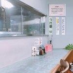 南京亭 - カウンター