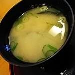 93020542 - 味噌汁