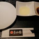 93024759 - 取り皿 お箸 たれセット