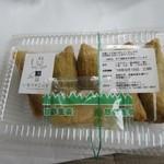 いなりのこん - 選んだいなり寿司は種類毎に5個づつパックにしてくれました。