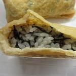 いなりのこん - 熟成米を使いひじきと紫蘇を混ぜて仕上げた1口サイズのヘルシーいなりです。