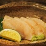 彦六鮓 - タイラギ貝 炙り