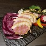 Haru - 燻製合鴨のバジルソース