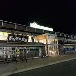 安達太良サービスエリア(上り線) レストラン・スナックコーナー -