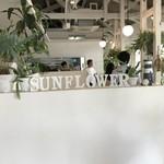 カジュアルカフェ&レストラン サンフラワー -