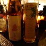 bar cacoi - 新政の貴醸酒とエルダーフラワーのリキュール