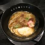 らーめん門蔵 諏訪店 -