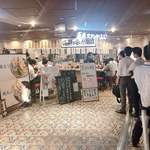93045143 - 地下鉄「新大阪駅」北改札口を出てすぐのレストラン街「新なにわ大食堂」にあります
