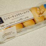 ローソン - ミニピーナッツクリームパン 100円