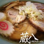 蔵八 - チャーシューメン:950円