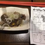 池袋西口 肉寿司 -
