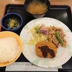 大阪大学医学部附属病院一般食堂 - 料理写真: