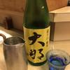 和洋酒菜 ひで - ドリンク写真: