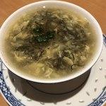 サイゴンマジェスティック - 不思議なスープ