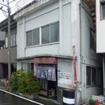 桜井うどん - 2018-09-08