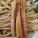 The Noodles & Saloon Kiriya -