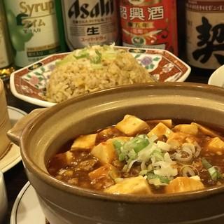 本場の味を堪能!中国で修業を重ねた料理人が作る四川料理◇