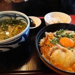 たけ屋 - ・玉子丼、と、ミニうどんセット 150円