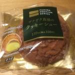 """ファミリーマート 武蔵小金井本町店 - """"ザクザク食感のクッキーシュー"""""""