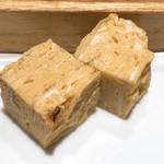 ヒトシナヤ - 卵焼き
