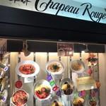 しゃぽーるーじゅ - カジュアルレストラン。
