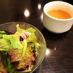 しゃぽーるーじゅ - サラダとスープ付き。