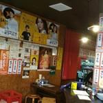 愛媛大衆酒場 エビス - 店内