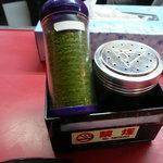 龍上海 - ラーメン用の青のり