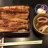 うなぎ川菊 - 料理写真: