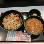 Yudetarou - 朝食セットのカレー