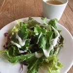 カフェ サカイ - セットのサラダ