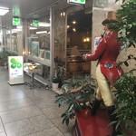 マヅラ喫茶店 - お店外観