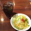 シチューのお店 ヒポポタマス - 料理写真: