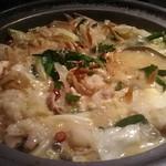 きんぎょ - 牛モツ鍋
