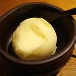 きんぎょ - デザート ゆずシャーベット