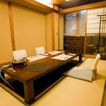 吉澤 - 静寂に包まれた懐石個室。ゆっくり時間が流れています。