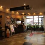 マザー牧場 milk bar -